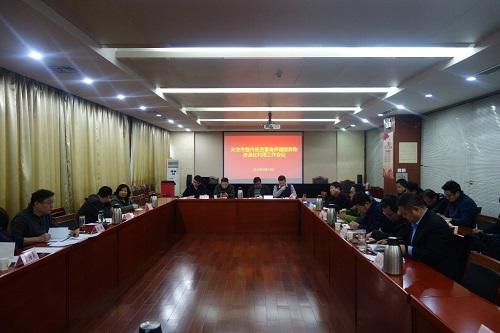 天津市召开整市推进畜禽养殖废弃物资源化利用工作会议