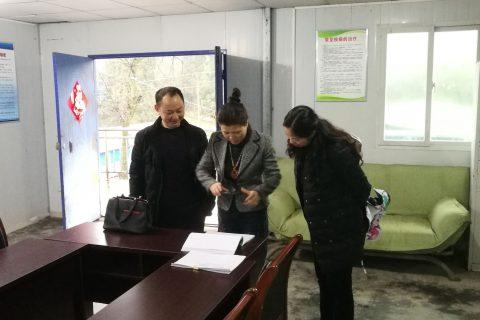 贵州省农业农村厅兽医管理处组织开展抗菌药减量化行动