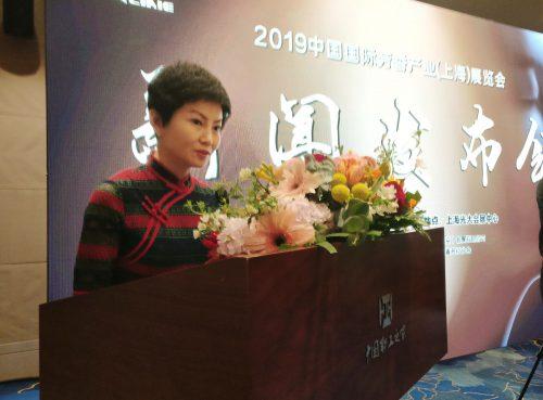 芳香与健康共赢——第五届中国国际芳香产业(上海)展览会新闻发布会在北京召开
