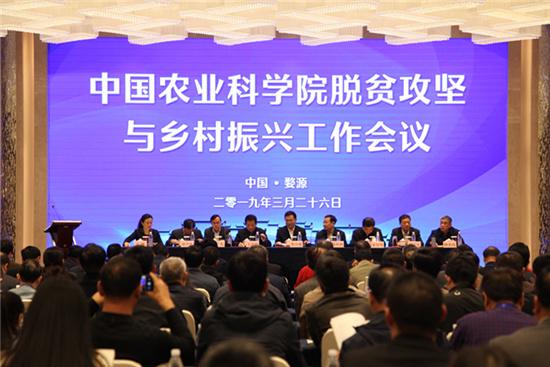 中国农业科学院科技人员投身扶贫 科技扶贫增收超52亿元