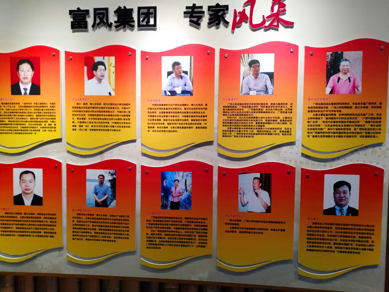 顺势生长,合作共赢 ——访广西富凤集团董事长李非先生
