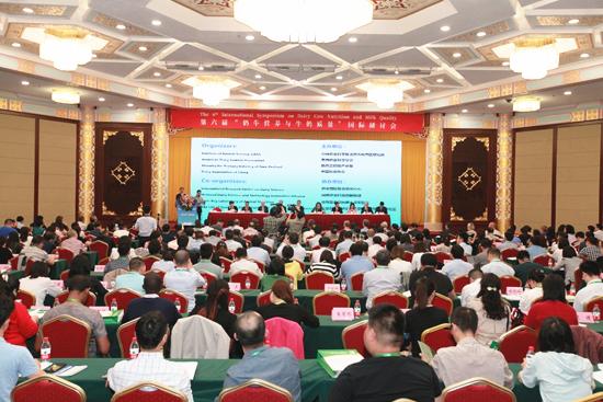 """第六届""""奶牛营养与牛奶质量""""国际研讨会在京召开"""