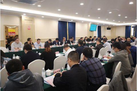 聚焦非洲猪瘟区域化防控,无疫区建设研讨会在蓉召开