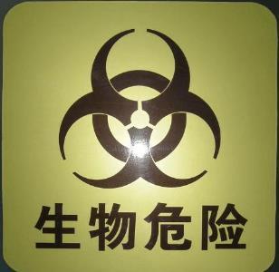 """""""十三五""""重点专项""""非洲猪瘟等外来动物疫病防控科技支撑"""""""