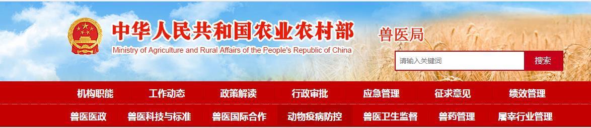 贵州省都匀市发生非洲猪瘟疫情 发病15头  死亡10头