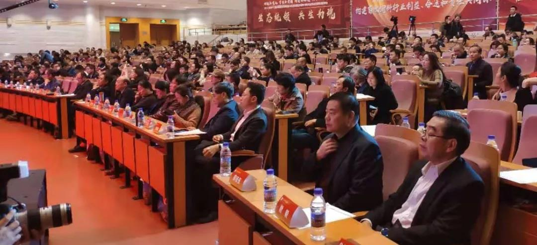 中国畜牧业协会四届四次理事会暨中国畜牧业协会猪业分会四届二次理事会在京召开