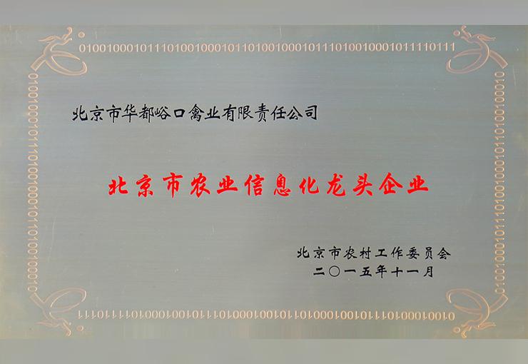 """【苗惠中国】沃德中国""""芯"""",同心同行"""