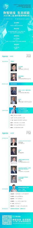 第二届国际智慧养猪高峰论坛10.14重庆举办,同期举办第九届世界猪博会