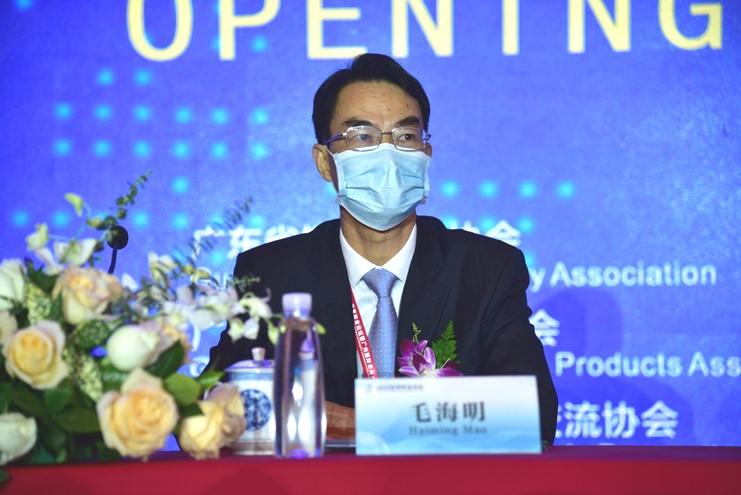 温氏股份温志芬董事长主持2020世界种业论坛开幕式