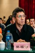 AVDC2021大会日程:国际猪病诊断论坛