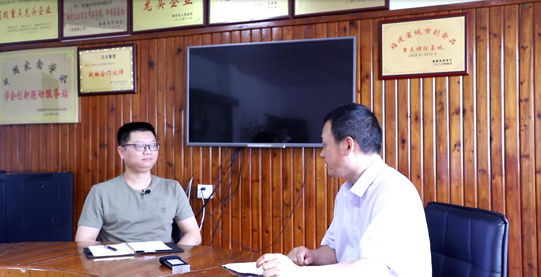 【苗惠中国】以全产业链思维布局发展——访漳州富达农牧饲料有限公司