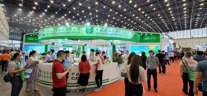 第八届中国兽药展览会在郑州隆重召开